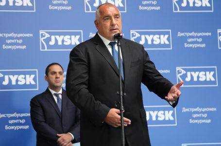 Министър-председателят Бойко Борисов присъства на официалното откриване на нов логистичен център в София