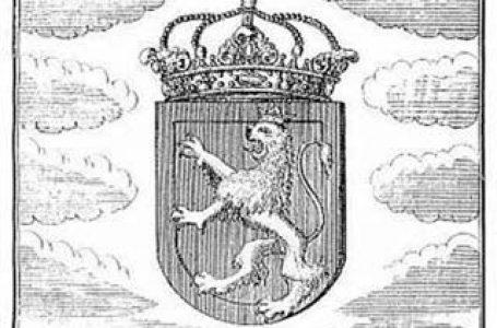 Христофор Жефарович – авторът на първообраза на българския герб