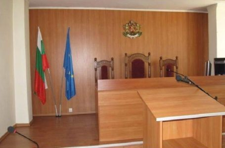 Окръжен съд-Пазарджик ще гледа дело за укриване на данъци в особено големи размери