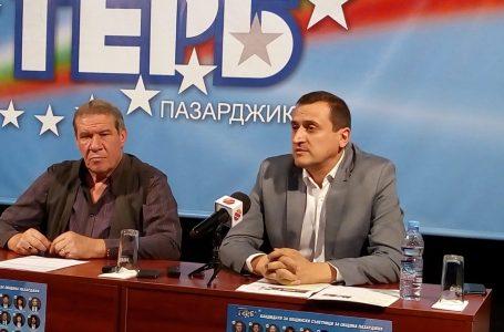 Кандидатът за кмет на Пазарджик от ГЕРБ Иван Панайотов представи икономическата програма за управление на общината
