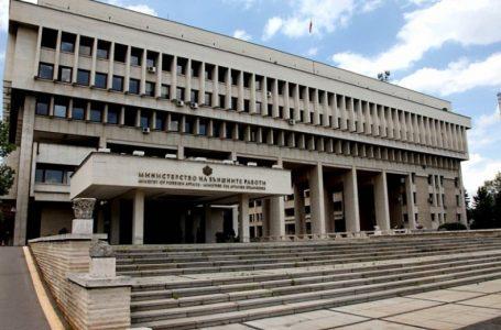 Република Кипър промени условията за пътуване на български граждани до страната