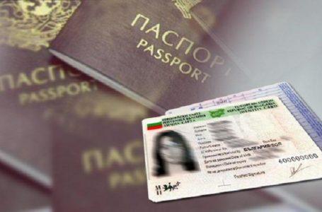 За първи път на територията на община Сърница се осъществява изнесен прием на документи за самоличност