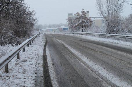 Обявен е жълт код за обилни снеговалежи в област Пазарджик