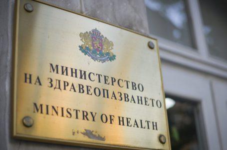 Чужденци от различни страни могат да влизат в България срещу отрицателен PCR тест, направен през последните 72 часа