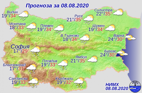 Днес, 8-ми август ще бъде облачно с превалявания