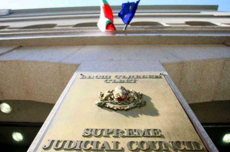 ВСС закрива нови 38 районни прокуратури