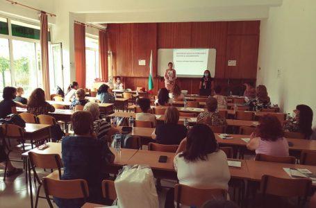 """Инспектори от РЗИ Пазарджик – обучители в семинар на тема: """"COVID-19"""""""