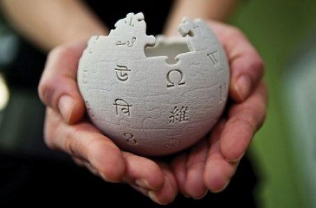 Уикипедия има рожден ден на 15 януари