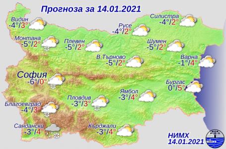 Времето днес, от север нахлува студен въздух, в Западна България сняг