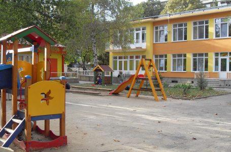 8 детски градини в Община град Добрич с одобрени проекти от ПУДООС