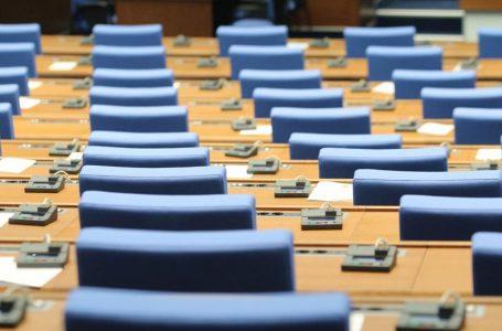 Президентът свиква в четвъртък на първо заседание депутатите