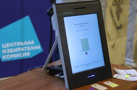 Най-много заявления за гласуване на 11 юли са подадени от Турция
