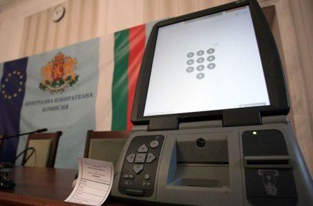 ЦИК: Няма къде да се съхраняват машините за гласуване